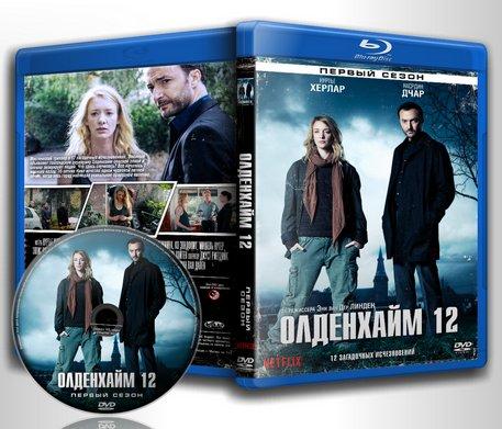 Обложка к сериалу Олденхайм 12 / De 12 van Oldenheim
