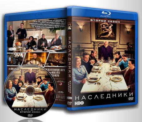Обложка к сериалу Наследники 2 / Succession 2