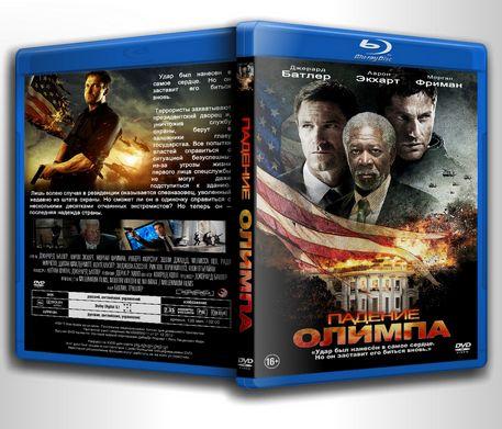 Обложка к фильму Падение Олимпа / Olympus Has Fallen