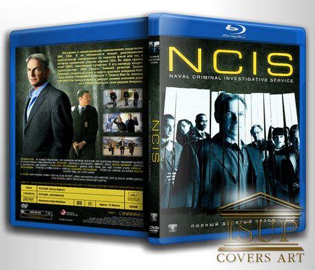 Обложка к сериалу Морская полиция: Спецотдел 10 / NCIS: Naval Criminal Investigative Service 10