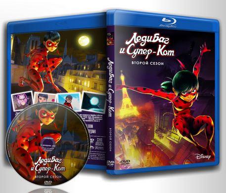 Обложка к мультфильму Леди Баг и Супер-кот 2 / Miraculous: Tales of Ladybug & Cat Noir 2
