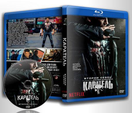 Обложка к сериалу Каратель 2 / The Punisher 2