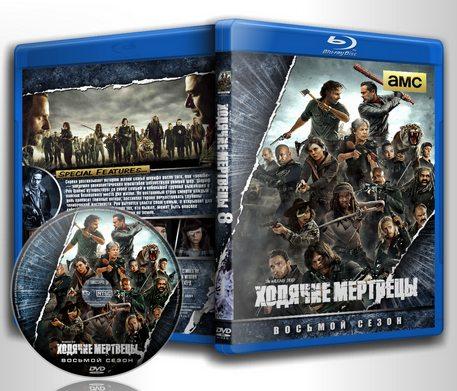 Обложка к сериалу Ходячие мертвецы 1 2 3 4 5 6 7 8 / The Walking Dead 1 2 3 4 5 6 7 8