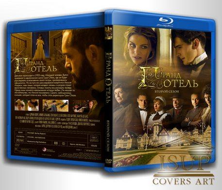 Обложка к сериалу Гранд отель 2 сезон / Gran Hotel 2