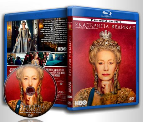 Обложка к сериалу Екатерина Великая / Catherine the Great