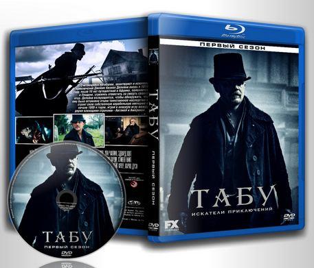 Обложка к сериалу Табу / Taboo