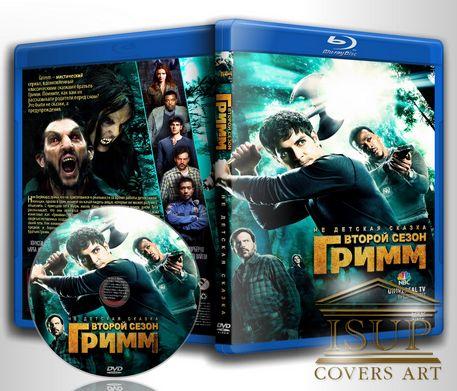 Обложка к сериалу Grimm 2 / Гримм 2