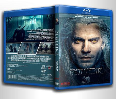 Обложка к сериалу Ведьмак / The Witcher