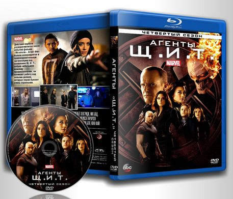 Обложка к сериалу Агенты «Щ.И.Т.» 4 / Agents of S.H.I.E.L.D. 4