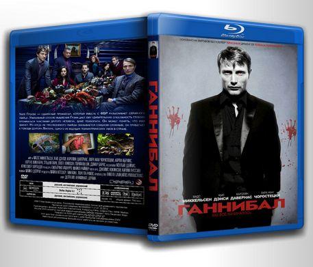 Обложка к сериалу Ганнибал 2013 / Hannibal 2013