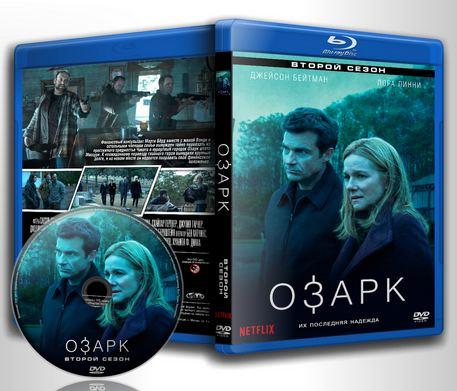 Обложка к сериалу Озарк 2 / Ozark 2