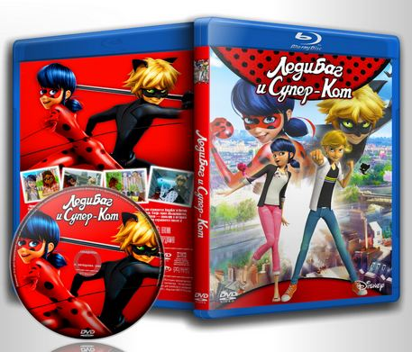 Обложка к мультфильму Леди Баг и Супер-кот / Miraculous: Tales of Ladybug & Cat Noir