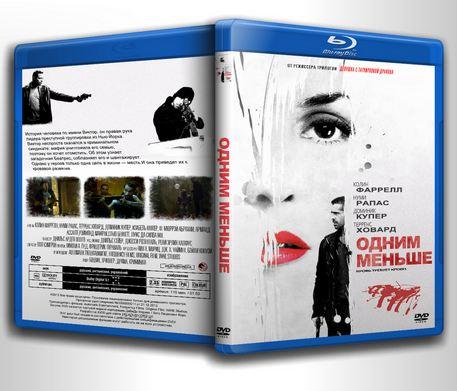 Обложка к фильму Одним меньше / Dead Man Down